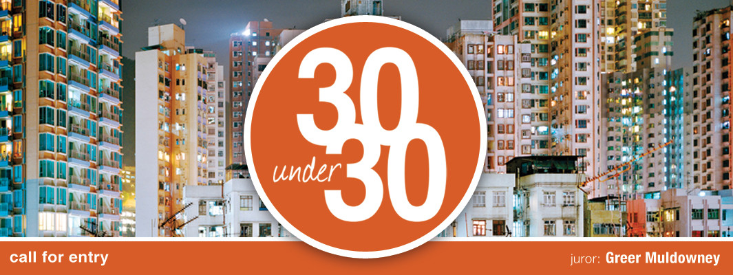 30-under-30_VCP_Muldowney